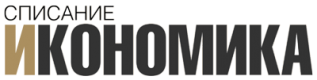 logo-ikonomika